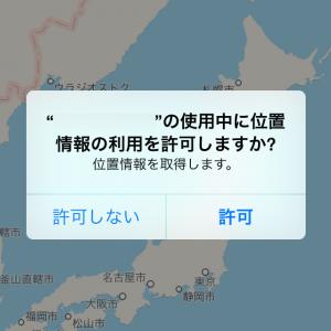 iOS8でMKMapViewで現在地に移動しない