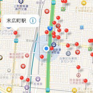スマホアプリ サイクリングマップ紹介